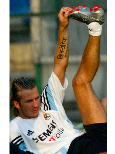 "<p>It goes without saying that, if your tattoo involves words, you should double check the spelling of your design - especially if it's in another language. David Beckham says he doesn't regret getting any of his tattoos - even with the Sanskrit misspelling of his wife Victoria's name in one. </p> <p><a href=""http://www.cosmopolitan.co.uk/fashion/celebrity/hot-celebrity-tattoos"">HOT CELEBRITY TATTOO INSPIRATION</a></p> <p><a href=""http://www.cosmopolitan.co.uk/fashion/shopping/quirky-tattoo-designs-to-inspire-you"">REAL PEOPLE AND THEIR TATTOO INSPIRATION</a></p> <p><a href=""http://www.cosmopolitan.co.uk/celebs/entertainment/celebrity-tattoo-trend-finger-tattoos-as-seen-on-cara-delevingne-with-lion-tattoo-4688"">CELEBRITY TATTOO TREND: FINGER INK</a></p> <div style=""overflow: hidden; color: #000000; background-color: #ffffff; text-align: left; text-decoration: none;""> </div>"