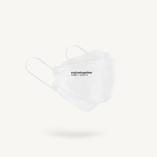 mount fuji - 5 kids white KN95 masks